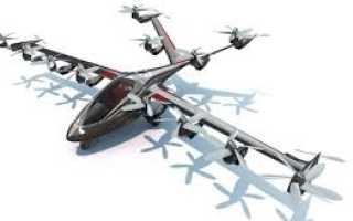 Joby Aviation показала электросамолёт X-57 Maxwell