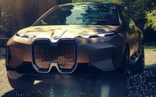 BMW iX (BMW iNEXT)